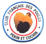 logo_pekin_cochin